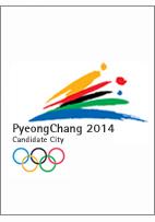 pyeong11.jpg